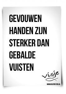 Visje_poster_184