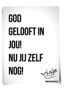 Visje_poster_203
