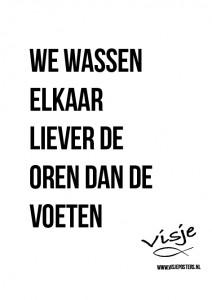Visje_poster_353